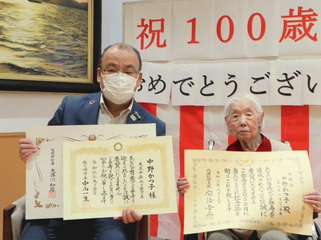 中野かつ子様①(来年100歳).JPGのサムネイル画像